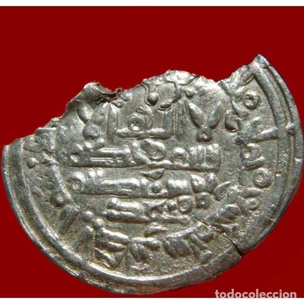 Monedas hispano árabes: España, Califato Hisam II Dirham. al-Ándalus, 389 A.H.(999 d.C.) - Foto 2 - 176215703