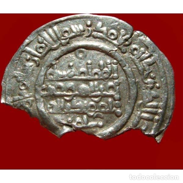 ESPAÑA, CALIFATO HISAM II DIRHAM. AL-ÁNDALUS, 389 A.H.(999 D.C.) (Numismática - Hispania Antigua - Hispano Árabes)