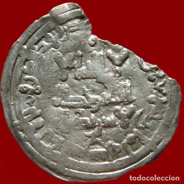 Monedas hispano árabes: España, Califato Hisam II Dirham. al-Ándalus, 378 A.H.(988 d.C.) - Foto 2 - 176215820