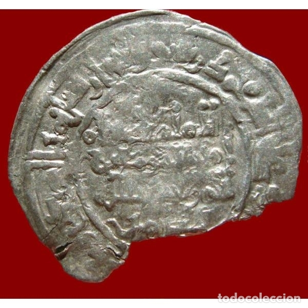 ESPAÑA, CALIFATO HISAM II DIRHAM. AL-ÁNDALUS, 378 A.H.(988 D.C.) (Numismática - Hispania Antigua - Hispano Árabes)
