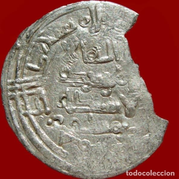 ESPAÑA - CALIFATO DE CORDOBA HISAM II DIRHAM. MADINAT FAS (FEZ). (Numismática - Hispania Antigua - Hispano Árabes)