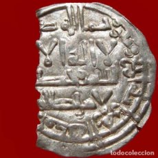 Monedas hispano árabes: ESPAÑA CALIFATO AL-HAKAM II DIRHAM. AL-ANDALUS. 364 AH (975 DC). Lote 176234684