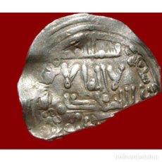 Monedas hispano árabes: HISAM II DIRHAM. AL-ANDALUS. 366-369 A.H (977-980 DC). Lote 176234913
