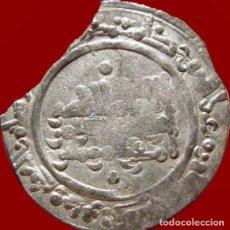 Monedas hispano árabes: ESPAÑA CALIFATO ABD AL-RAHMAN III DIRHAM MADINAT AL ZAHRA 336-348 AH. Lote 176235053