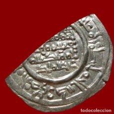 Monedas hispano árabes: ESPAÑA - HISAM II DIRHAM. AL-ANDALUS.394-398 A.H (1005-1009 DC). Lote 176235743