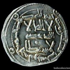 Monedas hispano árabes: DIRHAM AL-HAKAM I, AL-ANDALUS (EMIRATO INDEPENDIENTE) 24 MM / 2,36 GR.. Lote 141973266