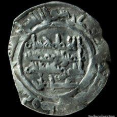 Monedas hispano árabes: DIRHAM HISAM II, CALIFATO DE CÓRDOBA (38_ H) - 22 MM / 3,1 GR. Lote 152904226
