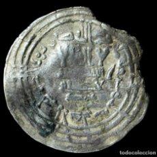 Monedas hispano árabes: DIRHAM HISAM II - 25 MM / 2,4 GR. Lote 154703178