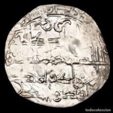 Monedas hispano árabes: ESPAÑA - DIRHAM DEL EMIRATO, MUHAMMAD I 270 H. AL-ANDALUS. Lote 176271620