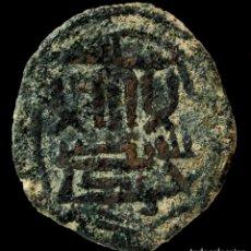 Monedas hispano árabes: FELUS HISPANO ARABE - 20 MM / 2,40 GR.. Lote 152445838