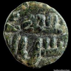 Monedas hispano árabes: FELUS HISPANO ARABE - 14 MM / 2,48 GR.. Lote 151106870