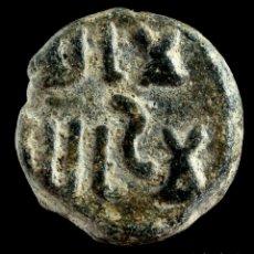 Monedas hispano árabes: FELUS PERÍODO DE LOS GOBERNADORES (FROCHOSO TIPO II). 12 MM / 2,43 GR.. Lote 154057630