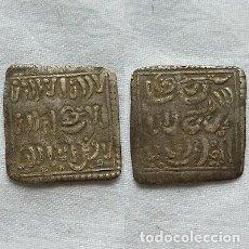 Monedas hispano árabes: DIRHAM DE PLATA HISPANO ARABE ANDALUSI.. Lote 176605762