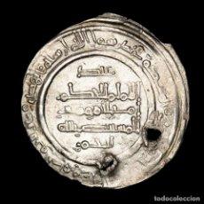 Monedas hispano árabes: DIRHAM DEL CALIFATO, AL HAKAM II 351 H. (962 D.C.), MEDINA AZAHARA. Lote 176808625