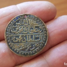 Monedas hispano árabes: CURIOSO AMULETO O MONEDA ARABE EN COBRE, COLGANTE? AMULETO?. VER FOTOGRAFÍAS. Lote 176829335