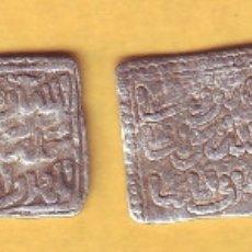 Monedas hispano árabes: LOTE DE 6 MONEDAS ALMOHADES. Lote 177030035