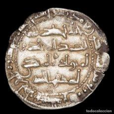 Monedas hispano árabes: EMIRATO INDEPENDIENTE, AL-HAKAM I, DIRHAM. AL-ANDALUS, 197 H. 813. Lote 177287880