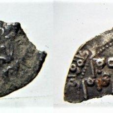 Monedas hispano árabes: 2 FRAGMENTOS DE DIRHAM HISPANO ARABES. Lote 177742653