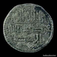 Monedas hispano árabes: QUIRATE - ALI IBN YUSUF Y EL EMIR SIR (VIVES 1774) - 12 MM / 0.85 GR.. Lote 178047318
