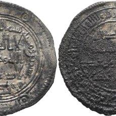 Monedas hispano árabes: OMEYA. HISHAM BIN'ABD AL-MALIK, AH 105-125 = 723-743. DIRHAM. AÑO: AH 120 = 738. WASIT. EBC+. Lote 178380751