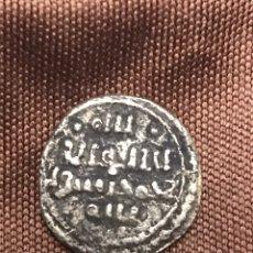 Monedas hispano árabes: QUIRATE AL ANDALUS ALI. Lote 178832851