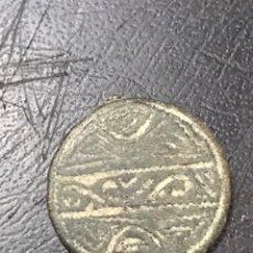 Monedas hispano árabes: APLIQUE O ADORNO HISPANO ARABE. Lote 178881390