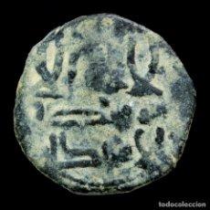 Monedas hispano árabes: FELUS ABD AL-RAHMAN II - 18 MM / 1.19 GR. Lote 178973262