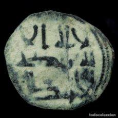 Monedas hispano árabes: FELUS ABD AL-RAHMAN II - 18 MM / 1.12 GR. Lote 178973463