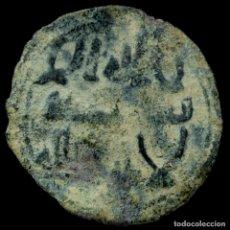 Monedas hispano árabes: FELUS ABD AL-RAHMAN II - 20 MM / 1.05 GR. Lote 178973558