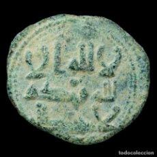 Monedas hispano árabes: FELUS ABD AL-RAHMAN II - 18 MM / 1.24 GR. Lote 179062955