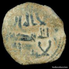 Monedas hispano árabes: FELUS ABD AL-RAHMAN II - 19 MM / 1.31 GR. Lote 179062993