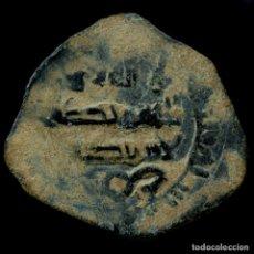 Monedas hispano árabes: FELUS ABD AL-RAHMAN III - 22 MM / 1.77 GR. Lote 179095435