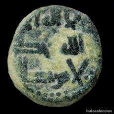 Monedas hispano árabes: FELUS PERÍODO GOBERNADORES (FROCHOSO XIII) - 14 MM / 4.68 GR. Lote 179097658