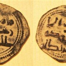 Monedas hispano árabes: FELUS PARA IDENTIFICAR. Lote 179123913