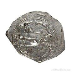 Monedas hispano árabes: MUHAMMAD I, DIRHAM, AL-ANDALUS 263H. Lote 179150570