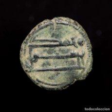 Monedas hispano árabes: AL ANDALUS, FELUS ACUÑADO POR LOS GOBERNADORES. FROCHOSO I-2 (9355). Lote 179176332