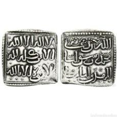 Monedas hispano árabes: ALMOHADES DIRHAM ANONIMO CITANDO A AL-MAHDI. Lote 179326143