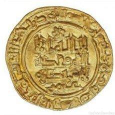 Monedas hispano árabes: CALIFATO CORDOBA DINAR AL-HAKEN II 358 H MEDINA AZAHARA 3,62 GR EBC Y CON CERTIFICADO AUTENTICIDAD. Lote 180981471