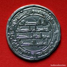 Monedas hispano árabes: DIRHAM OMEYA HIXAM O O AL-WALID II 125 H WASIT. Lote 181030676