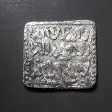 Monedas hispano árabes: DIRHAM ALMOHADE DE PLATA. Lote 181173223