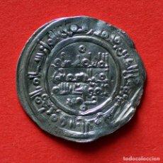 Monedas hispano árabes: DIRHAM CALIFAL HIXAM II 390 H AL-ANDALUS. Lote 181348355