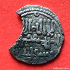 Monedas hispano árabes: RARO QUIRATE ALMORAVIDE ALI BEN YUSUF 500-537 H. Lote 181350438