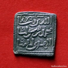 Monedas hispano árabes: DIRHAM ALMOHADE ANONIMO SIN CECA. Lote 181506620