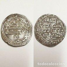 Monedas hispano árabes: DIRHAM HISPANO ARABE PLATA ANDALUSI. Lote 182002450