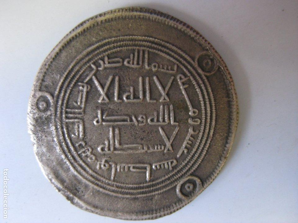 Monedas hispano árabes: DIRHAM DE PLATA A CLASIFICAR - MUY BONITO - Foto 2 - 182197565