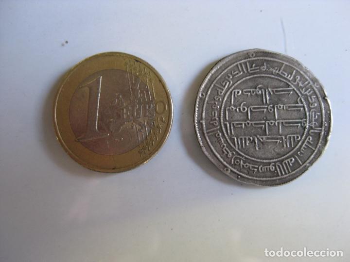 Monedas hispano árabes: DIRHAM DE PLATA A CLASIFICAR - MUY BONITO - Foto 3 - 182197565
