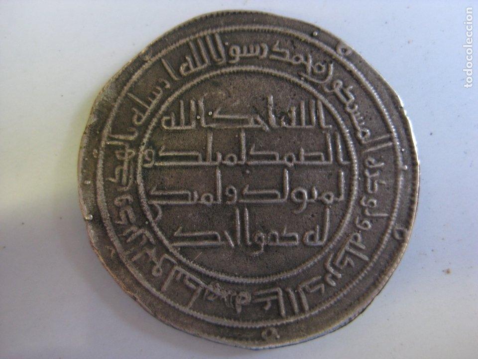 DIRHAM DE PLATA A CLASIFICAR - MUY BONITO (Numismática - Hispania Antigua - Hispano Árabes)