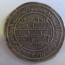 Monedas hispano árabes: DIRHAM DE PLATA A CLASIFICAR - MUY BONITO. Lote 182197565