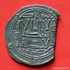 Monedas hispano árabes: DIRHAM EMIRAL ABD AL-RAHMAN I 1X6 H AL-ANDALUS. Lote 182305117