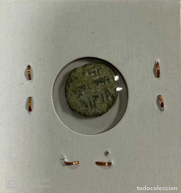 Monedas hispano árabes: LOTE DE 5 MONEDAS FELUS A IDENTIFICAR Y EXPERTIZAR. HISPANO ARABES. VER FOTOS. - Foto 3 - 182369038